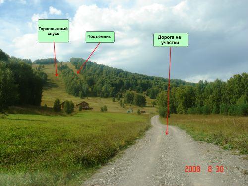"""Участки расположены на территории OЭЗ  """"Бирюзовая Катунь """" в 3 км от существующего комплекса, в 4 км... Участок 1..."""